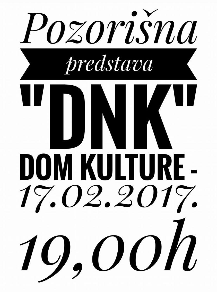 """Ulaznice za predstavu """"DNK"""" rasprodate u sklopu paket ponude za koncert """"Bilo jednom na Balkanu"""""""