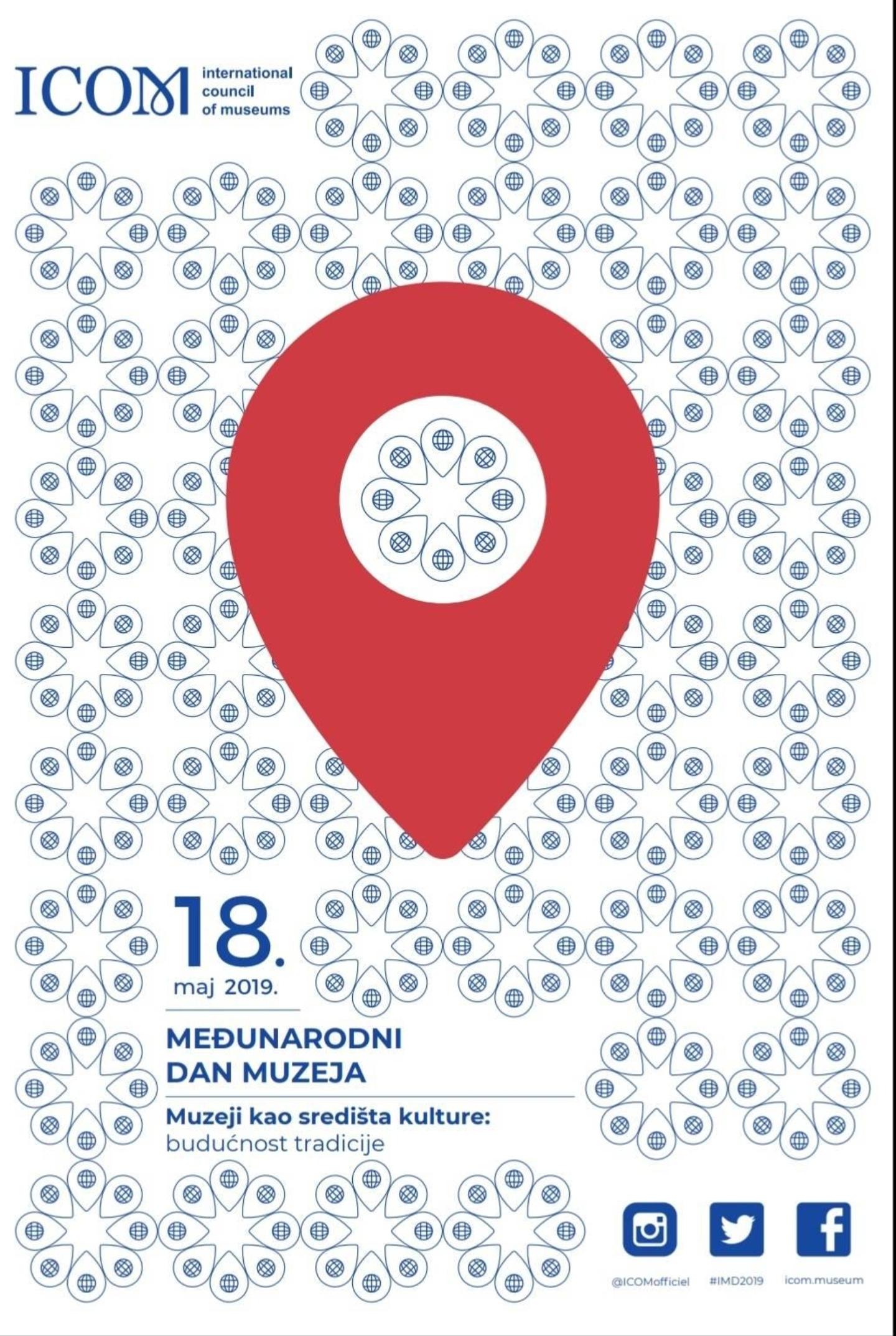 JU KSC Kakanj se i ove godine pridružuje manifestaciji Međunarodni dan i Evropska noć muzeja